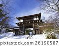 久保田城堡前门久保田城堡Snowscape和蓝天主要门 26190587