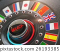 Online learning language or choice language 26193385