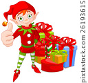 Red Haired Christmas Elf Holding Up a Thumb 26193615