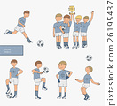 Hand drawn vector illustration with soccer players 26195437