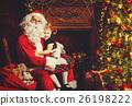 happy child girl hugging Santa 26198222