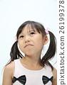 一個生氣的女孩 26199378