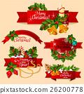 聖誕節 聖誕 耶誕 26200778