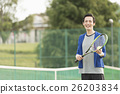 网球 开怀笑 男性 26203834