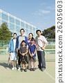 家庭 家族 家人 26205603