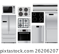 Home appliances. Set of household kitchenware 26206207