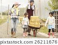 family, farmwork, countryside 26211676