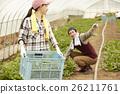生活在該國的家庭移民形象 26211761