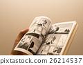Manga book (original cartoon book) 26214537