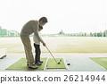 골프, 부모와 자식, 부모자식 26214944