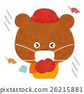 熊 北風 呼吸器 26215881