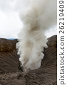 volcano mountain crater 26219409