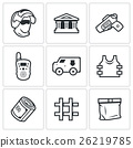 Security Bank icons set. Vector Illustration. 26219785
