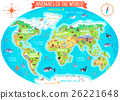 Animals of The World Flat Design Vector Concept 26221648