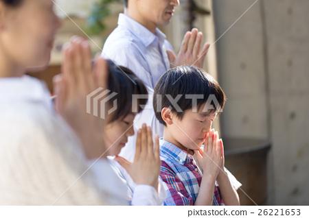 ทริปเยี่ยมครอบครัว 26221653
