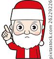 指示 指點 聖誕老人 26229226
