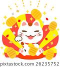招财猫 小尺寸 一个椭圆形的金色或银色的硬币 26235752