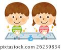 小孩 儿童 孩子 26239834
