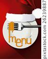 Vector illustrator of Christmas menu red 26239887