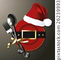 Vector illustrator of Christmas table setting. 26239993