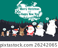 Christmas and New Year Vector greeting card 26242065