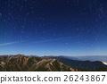 星空 夜空 星星 26243867