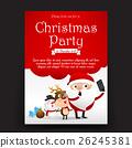 คริสต์มาส,คริสมาส,เวกเตอร์ 26245381