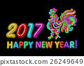 Vector 2017 Happy New Year rooster neon color  26249649