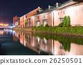 otaru canal, canal, canals 26250501