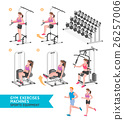 Gym exercises machines sports equipment.  26257006