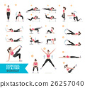 Woman workout fitness, aerobic and exercises.  26257040