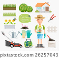 Gardener and Garden tools equipment. 26257043