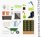 Conceptual of Gardening. Garden tools equipment. 26257044