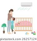 嬰兒 空調器 寶寶 26257124