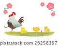 chicken, rooster, sexagenary cycle 26258397