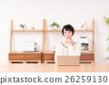 一位年輕女士(個人電腦) 26259130