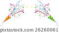 饼干 薄饼干 祝贺 26260061