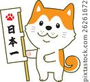秋田犬Nippon Ichi 26261672