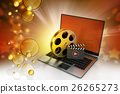 Laptop with reel 26265273