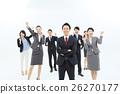 業務大數字圖像 26270177