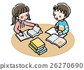 Book _ study study _ two people 26270690