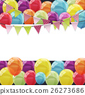 Color Glossy Happy Birthday Balloons Banner 26273686