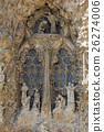Details of facade of Basilica Sagrada Familia 26274006