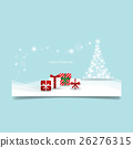 Christmas background with Christmas tree and Christmas presents, vector illustration. 26276315