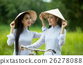 Two vietnam women 26278088
