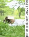 책에서 얼굴을 덮는 일본인 남성 26278806