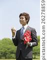 A businessman with baseball ball 26278859