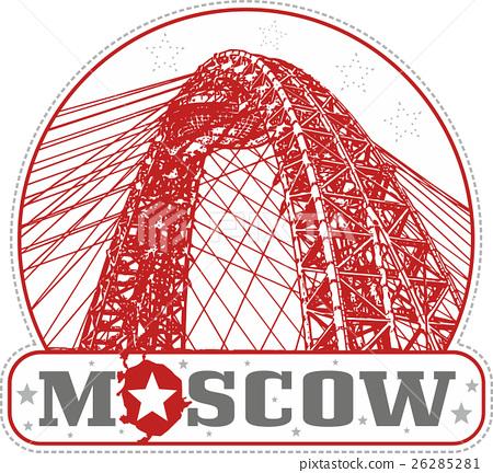 Sticker with Zhivoposny Bridge in Moscow 26285281
