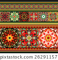 embroidered good like handmade cross-stitch ethnic 26291157