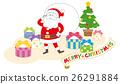 산타 선물 26291884